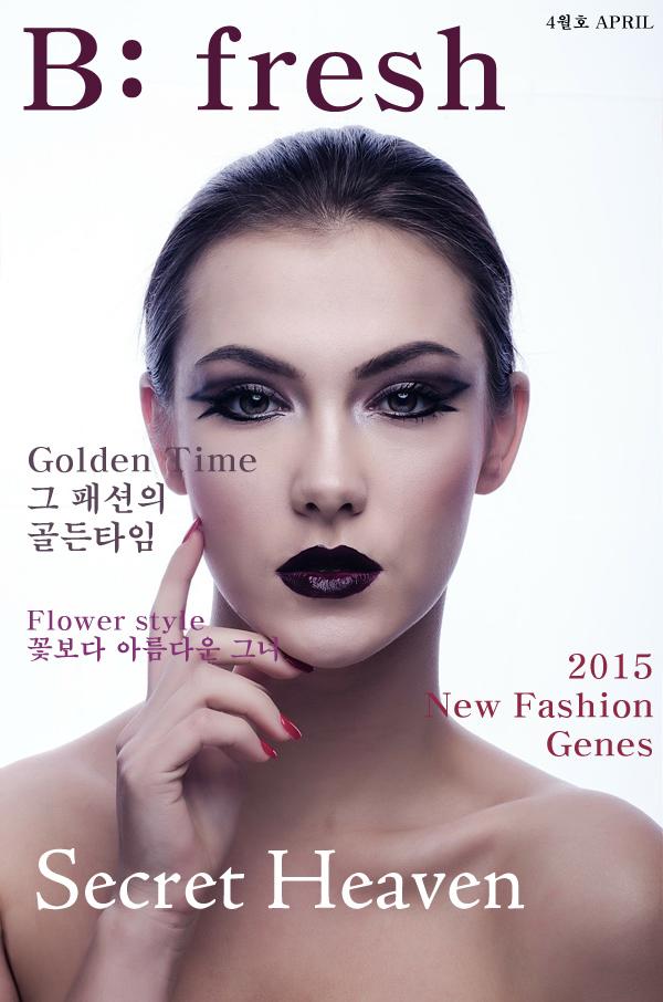 2015년 2월호